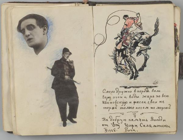Notebook, Riga 1925