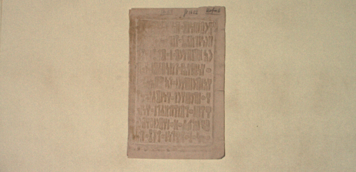 A squeeze copy of a stone inscription
