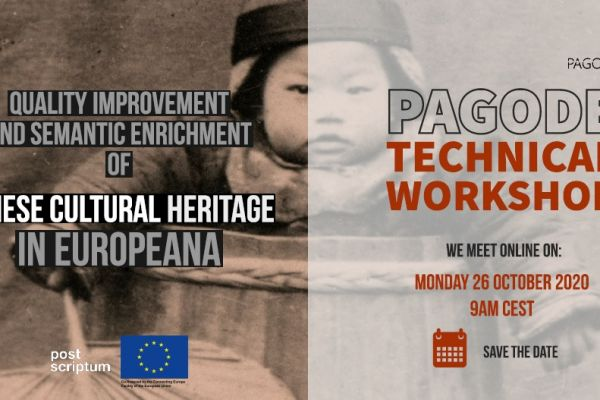 PAGODE Technical Workshop
