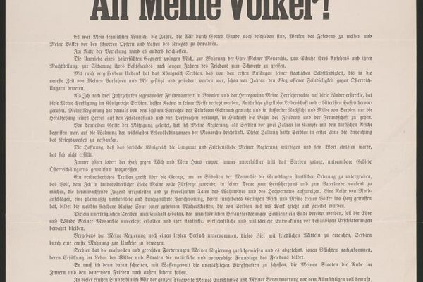 WWI text posters from Austria-Hungary