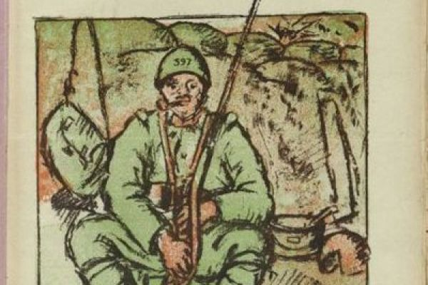 Italian trench journals from the WW1 period