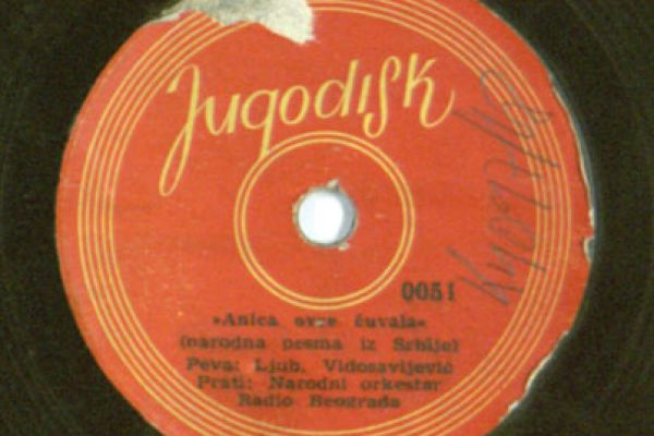 Digital Collection of 78 rpm Gramophone National Library of Serbia